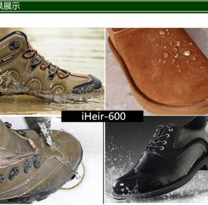 皮革经iHeir-600处理后,能够达到相应的产品质量性能