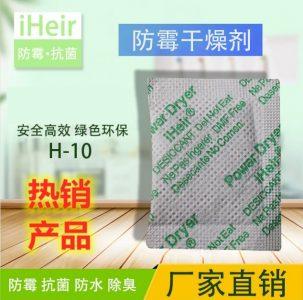 干燥剂的种类大全|哪种干燥剂更好?